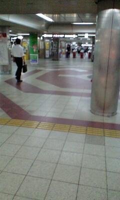 大阪っていいね